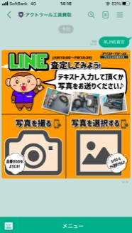 STEP2 画面例