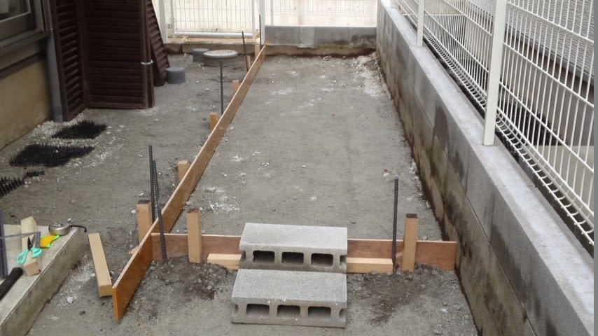 庭 コンクリート 枠組み