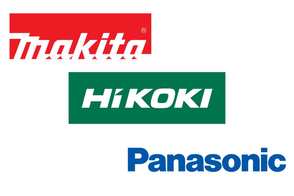 電動工具 マキタ ハイコーキ Panasonic
