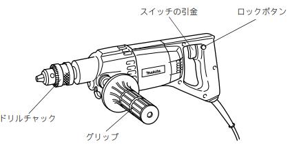 aiko 専属ライター