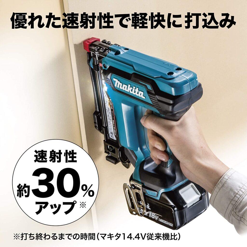 マキタ(makita) 充電式タッカ 18V6Ah バッテリ・充電器・ケース付 ST421DRG 18V