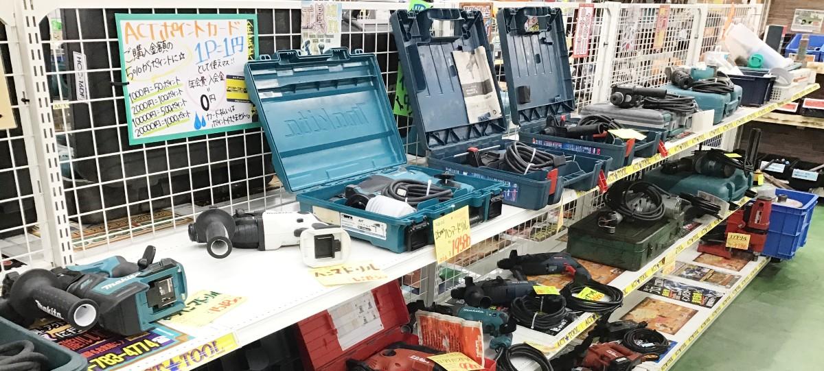 埼玉の工具専門店選びで迷ったらアクトツールへ!