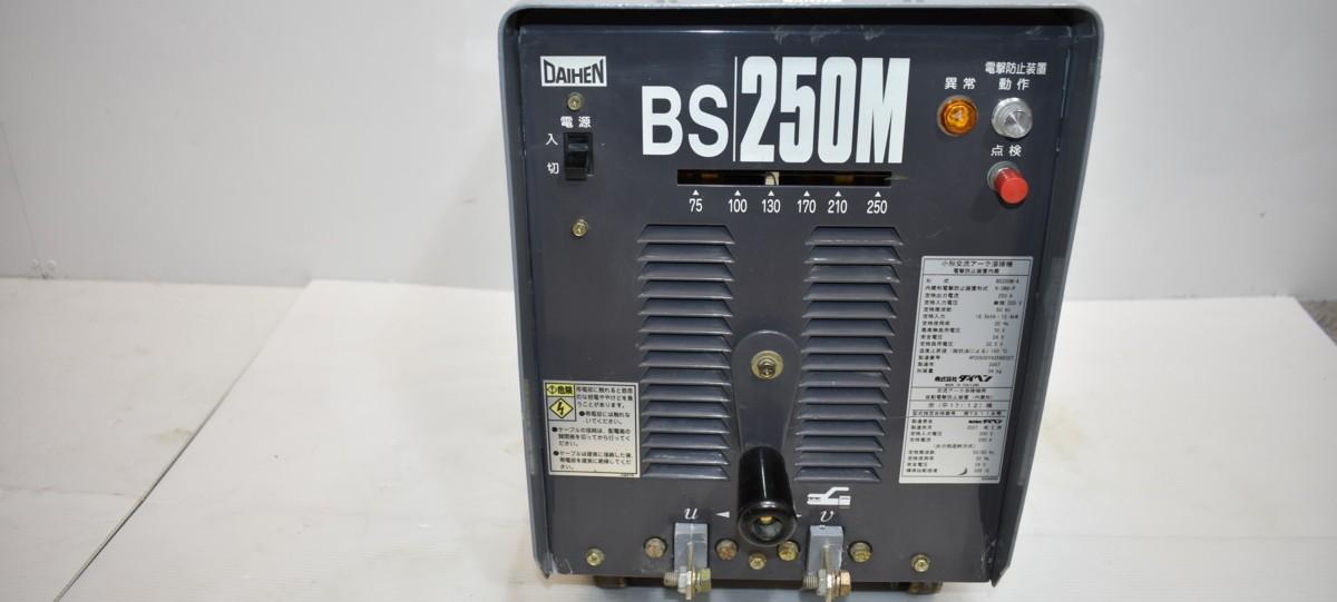 BS250M-4