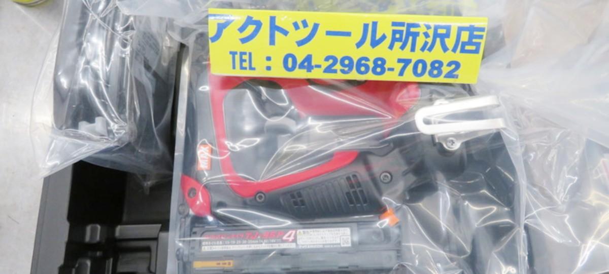 【充電式】TJ-35P4-BC