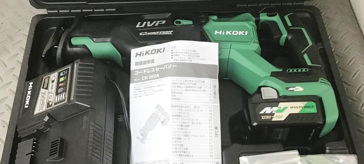 【ハイコーキ】CR36DA