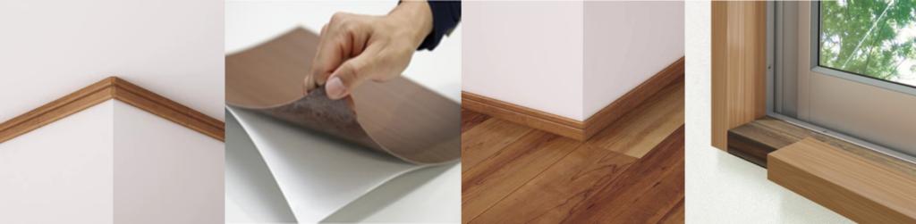 化粧材 廻り縁(天井と壁の境目に付ける部材) 巾木(壁と床の境目に付ける部材) 窓枠・ドア枠 フィニッシュネイラ