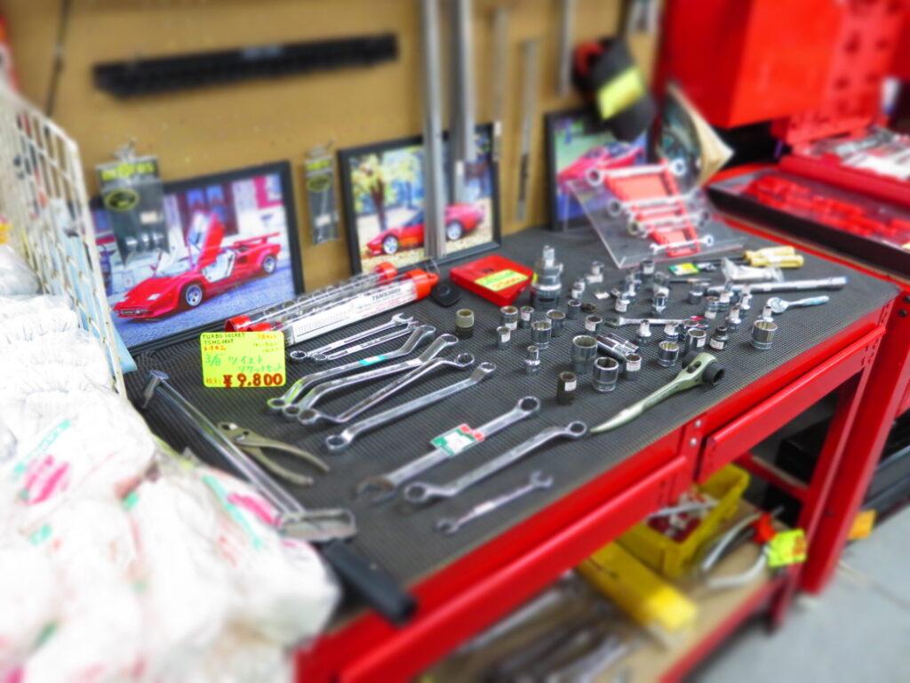 工具 専門店