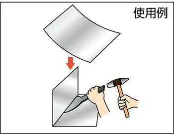鏨 チゼル 鉄板