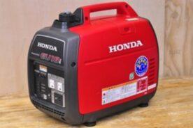 【本田技研/HONDA】 エンジン発電機 EU18i買取させて頂きました。